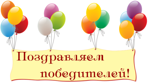 http://gem4me.com/blog/wp-content/uploads/2015/12/pozdrik.png